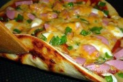 "Recept 15 perces serpenyős ""pizza"""